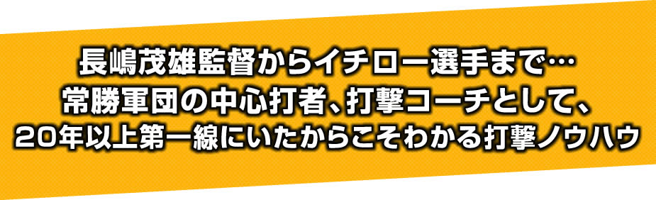 篠塚和典の画像 p1_3