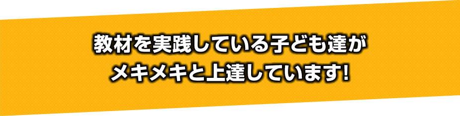 篠塚和典の画像 p1_7