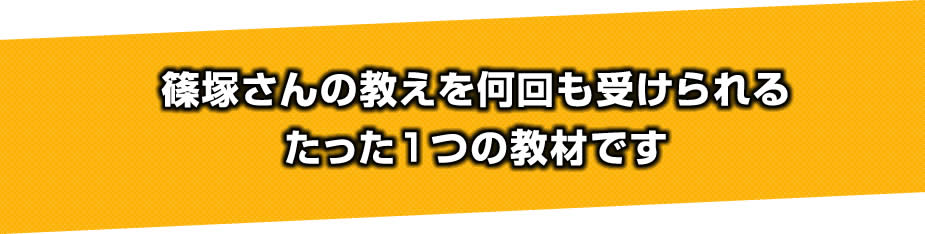 篠塚和典の画像 p1_5