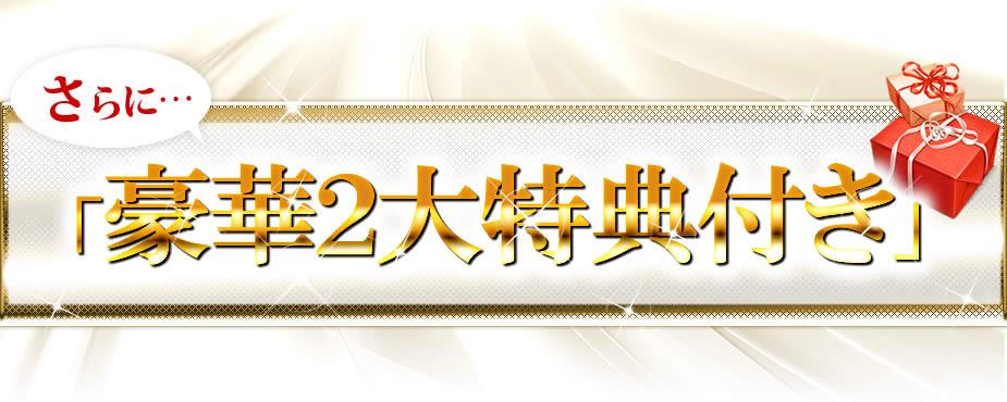 篠塚和典の画像 p1_8