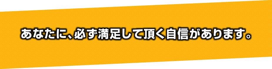 篠塚和典の画像 p1_10