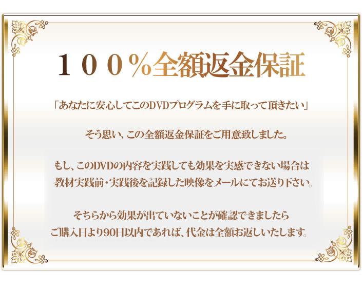 篠塚和典の画像 p1_23