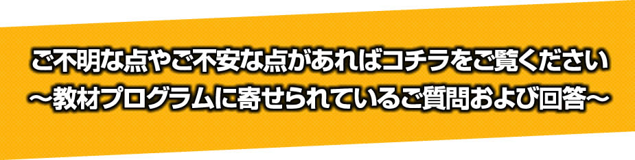 篠塚和典の画像 p1_22